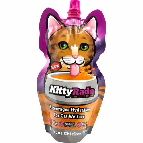 KittyRade250ml-31